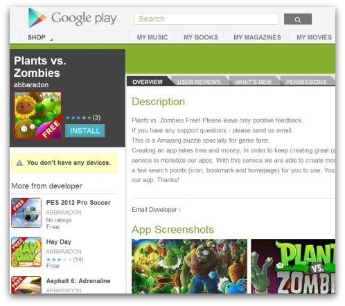 GooglePlay03