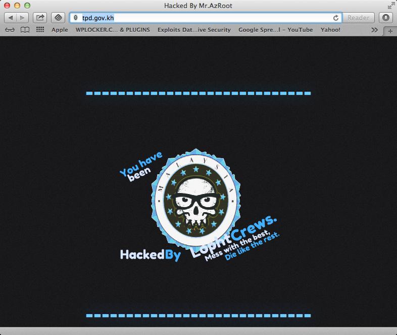 រូបភាពវិបសាយដែលត្រូវបានគេ hacked