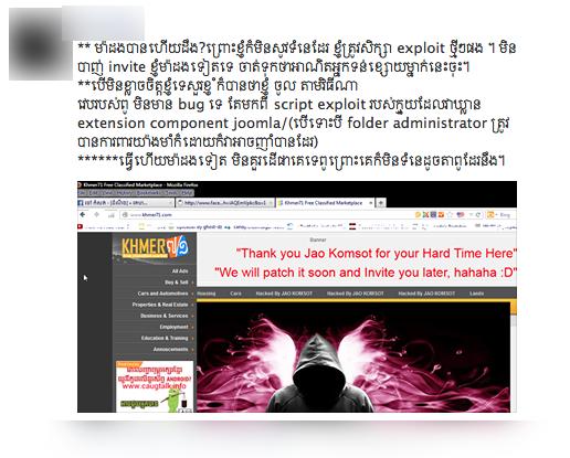 khmer71-2013-07-19_18-00-04