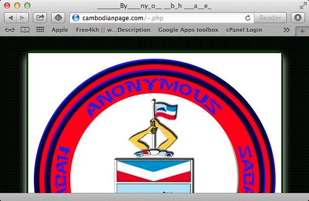 វិបសាយ cambodianpage.com
