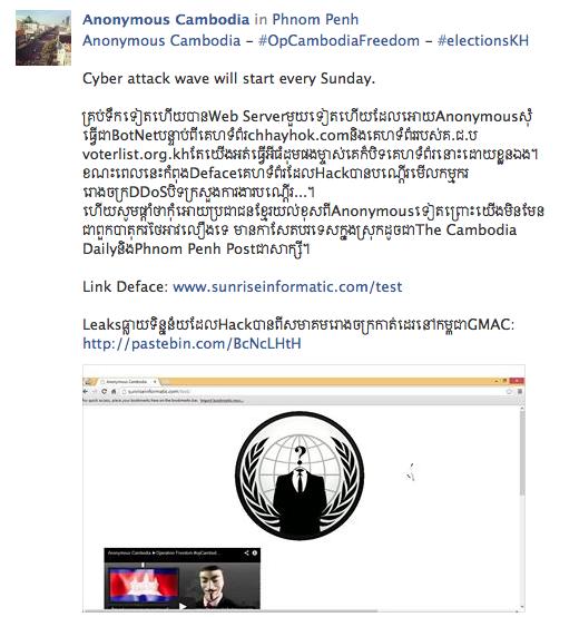 Anonymous-2013-12-27_20-36-59