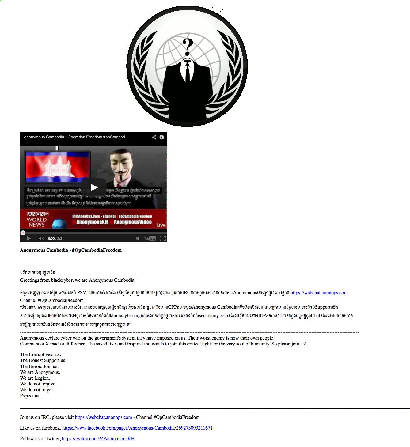 Anonymous-Cambodia 2013-12-27 20-27-19