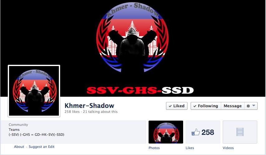 Khmer-Shadow-03
