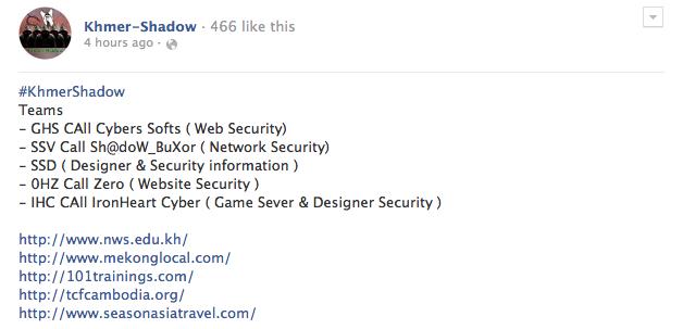 Facebook របស់ក្រុម Khmer Shadow