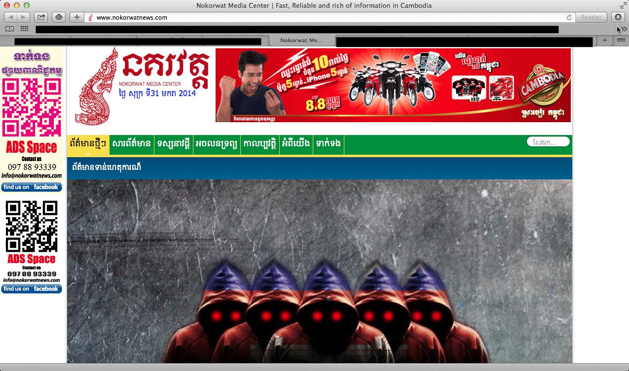 Norkorwat-2014-01-31_12-05-10
