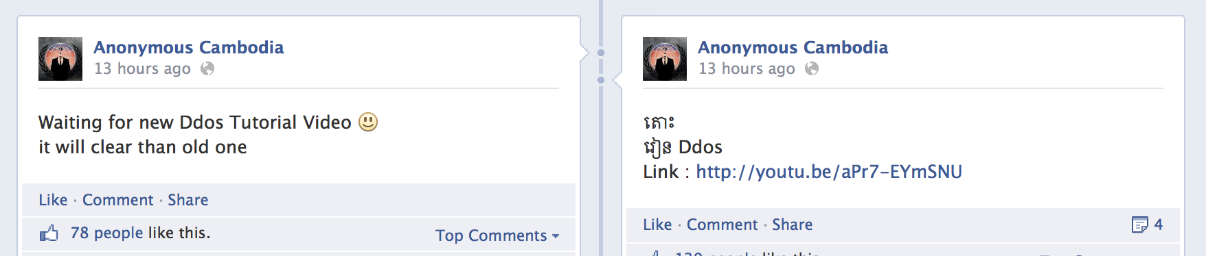 Screenshot 2014-04-24 10.46.27