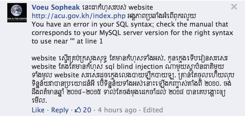 Screenshot 2014-04-29 08.39.52