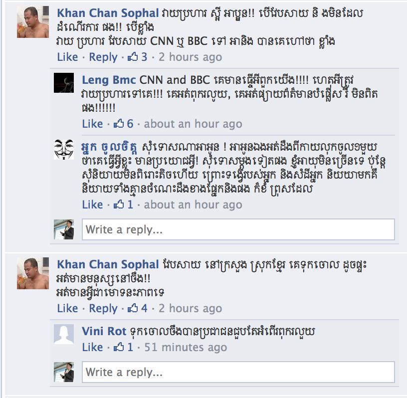 Screenshot 2014-04-29 08.40.40