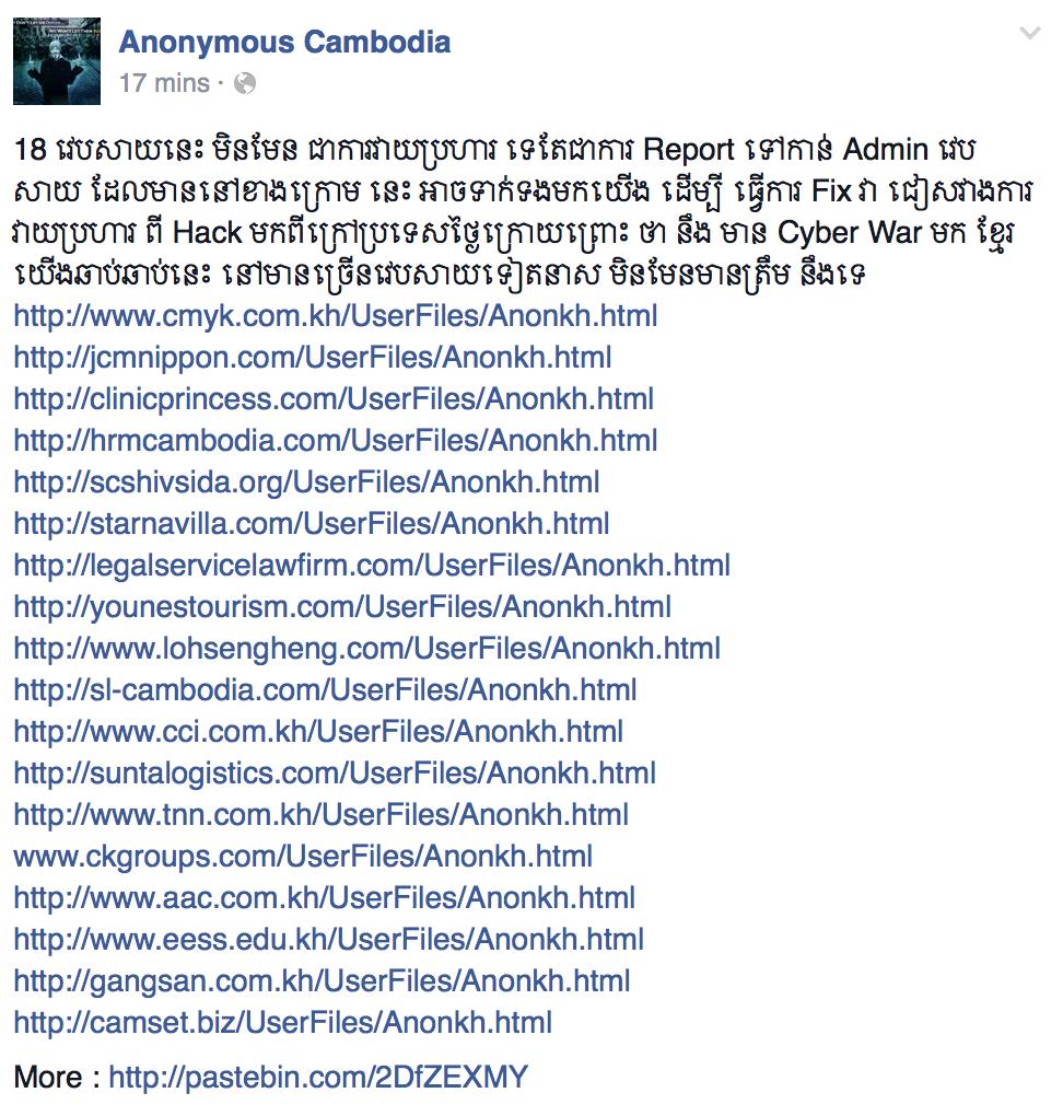 Screenshot 2014-05-09 16.20.32