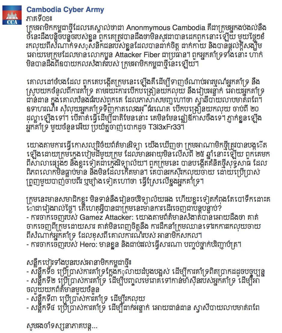 Screenshot 2014-05-16 21.56.10