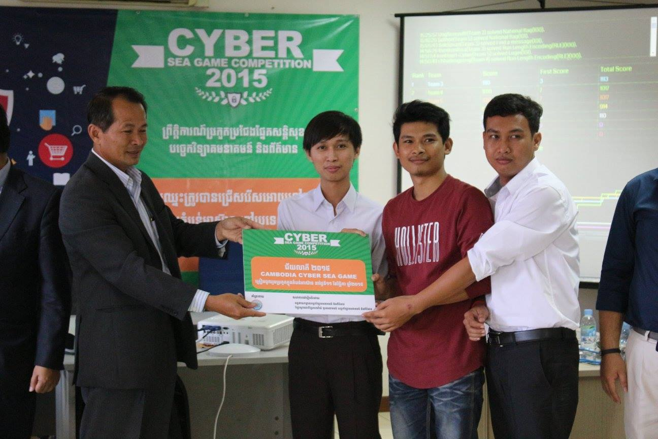 The Winner of Cambodia Cyber SEA Game 2015