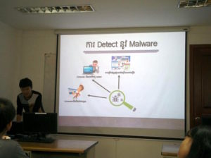 NIPTICT-Understanding-Malware-Cover