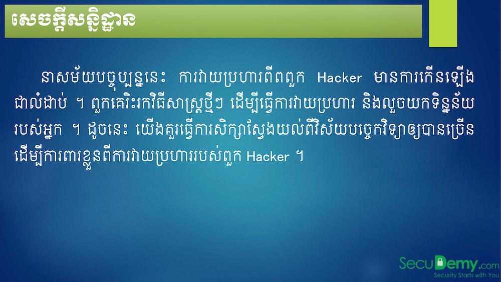 BBU-SecureBrower-13