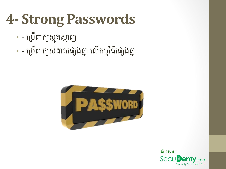 BBU-SecureWebsite-7