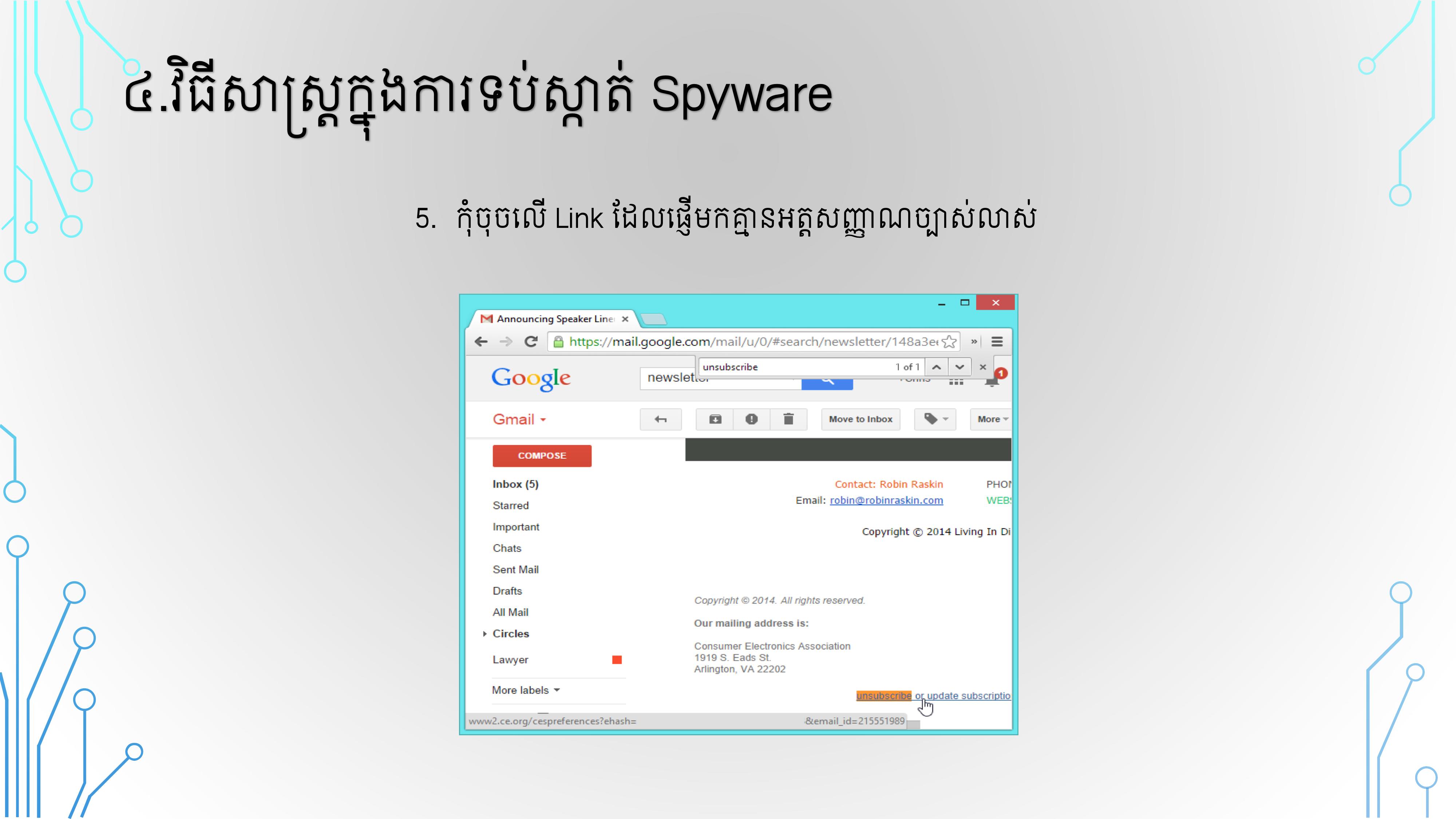 NIPTICT-Spyware-11