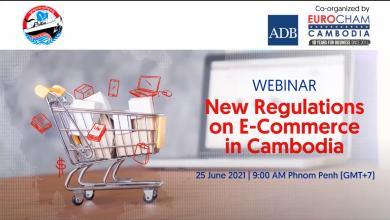 E-Commerce Regulation in Cambodia